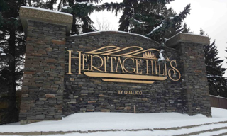Heritage Hills Community Sign in winter